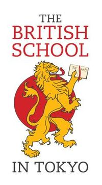 Logo_of_the_British_School_in_Tokyo.jpg